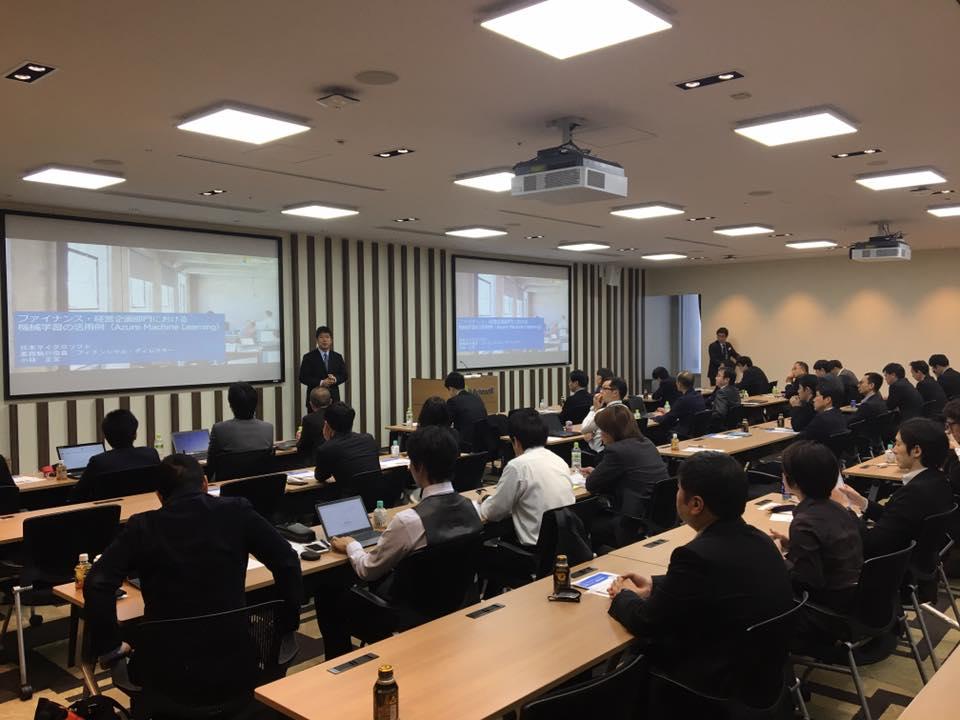 日本マイクロソフト株式会社 業務執行役員 ファイナンシャルディレクター 小林正文氏