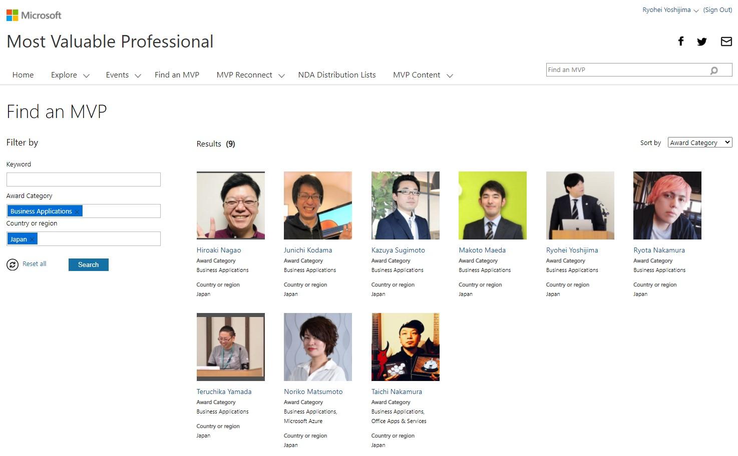 <↑Microsoft MVPs for Business Applications- Japan-↑>